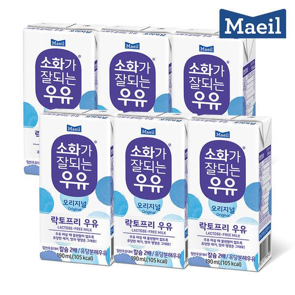 소화가잘되는우유 멸균 190ML 6번들 x 2개 (총12팩)