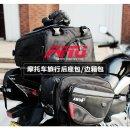 AMU 바이크 리어백 오토바이 가방 사이드백H4