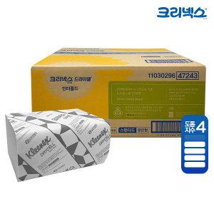47243 드라이셀 핸드타올 스탠다드 5000매 1박스