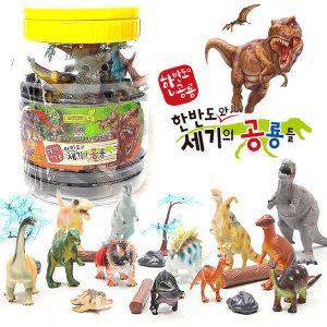 공룡장난감 피규어 모형 세트