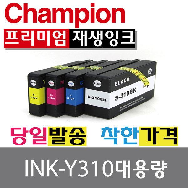 삼성재생 INK-Y310 노랑 SL-J3520 SL-J3523 SL-J3570