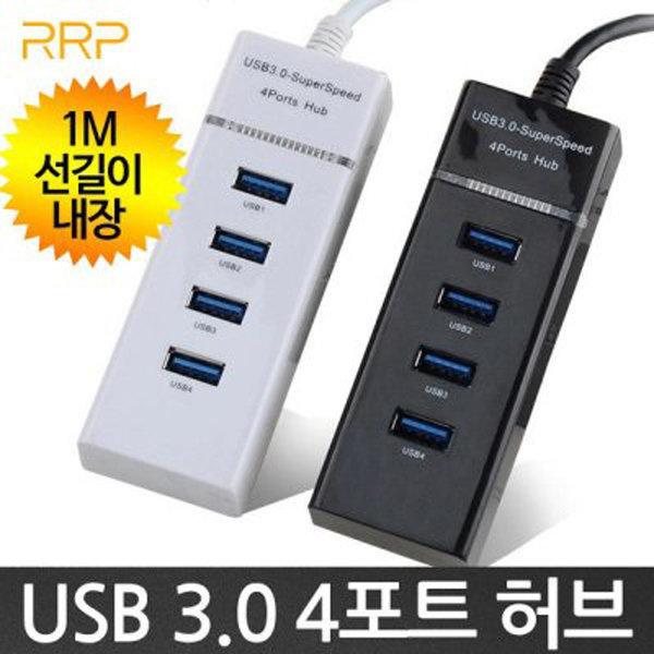 USB허브 RRP DJH-3401(1M-4포트)