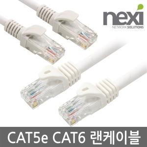 랜선 UTP케이블 랜케이블 CAT5e CAT6 0.5M~20M