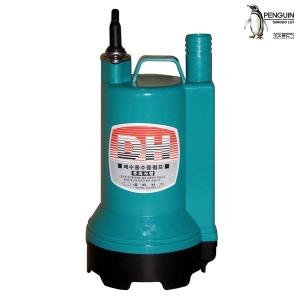 펌프 수중펌프 DPW90/AC220v 급 배수펌프 워터펌프