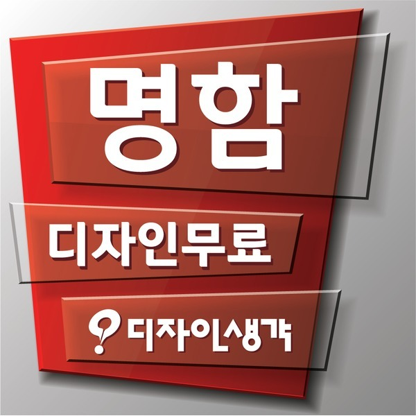 명함6000/특수지명함/수입지명함/대량명함/모든인쇄물