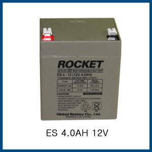 로케트/밧데리/DC12V 4AH/ES-4AH/축전지/배터리/