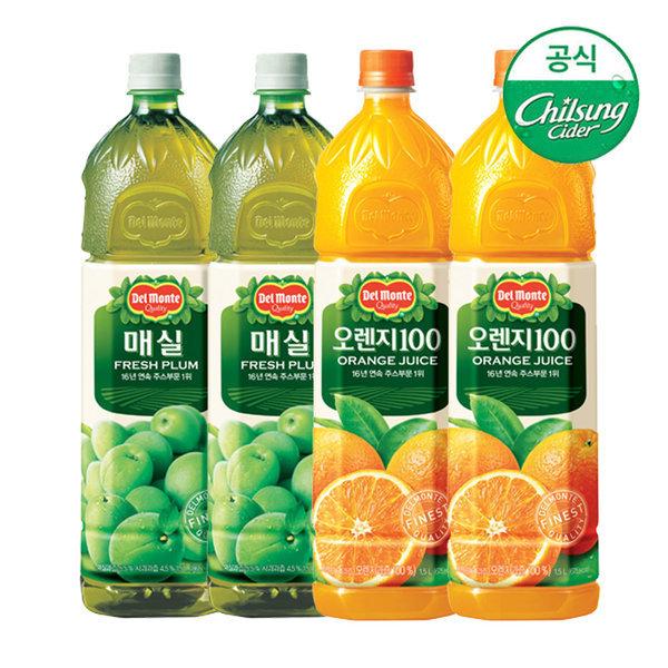 매실 + 오렌지 주스 1.5L (2+2) 총 4병