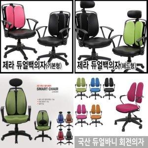 학생의자 사무용의자 컴퓨터의자 pc방의자 회전의자