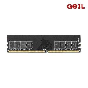 (밀알) GeIL DDR4 8G PC4-24000 CL16 PRISTINE