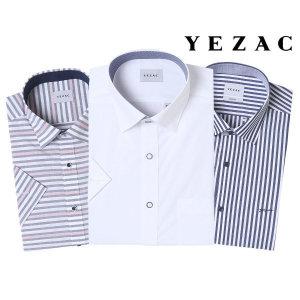 시원한 여름 비지니스 반소매 셔츠 베스트 컬렉션(감사품증정)