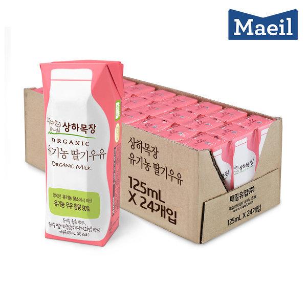 상하목장 딸기우유 125ML 24팩