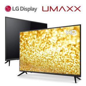 MX32H 81cm(32) LEDTV 무결점LG패널 2년AS 1200대 특가