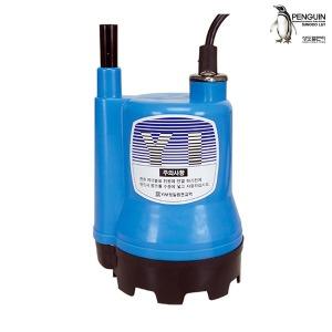 펌프 수중펌프 Y200/AC220v/수동형 배수펌프 워터펌프