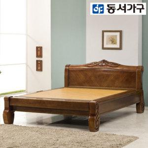 나래울 황토 퀸 흙침대(흙판보료) DF909105