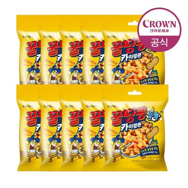 꿀땅콩 듬뿍 카라멜콘 58g 10봉