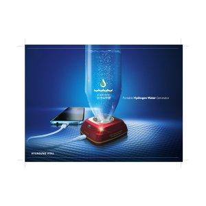 (지바쿠아) 휴대용 수소수기(JV-350)