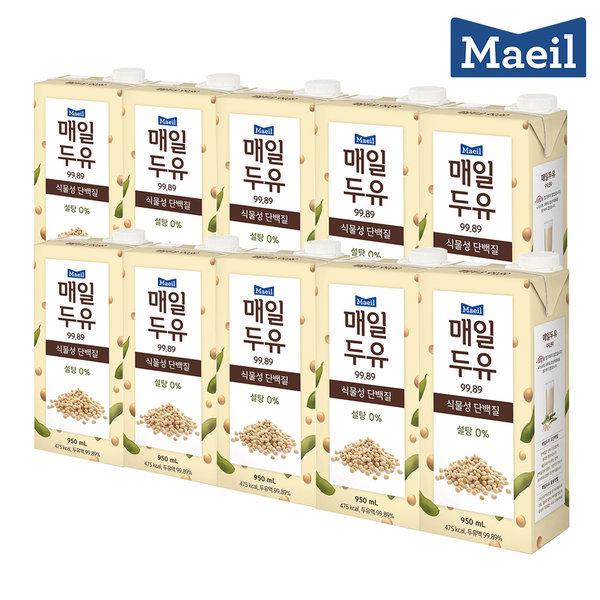 매일두유 99.89 950mL 대용량 10팩 (1박스)