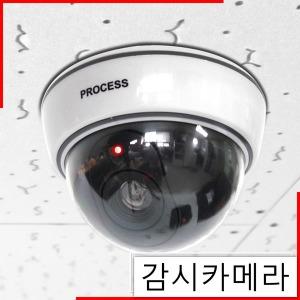 돔 감시카메라_화이트/진짜같은/모형카메라/가짜CCTV