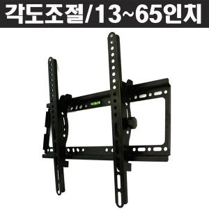 각도조절 tv 티비 모니터 벽걸이브라켓 거치대 설치