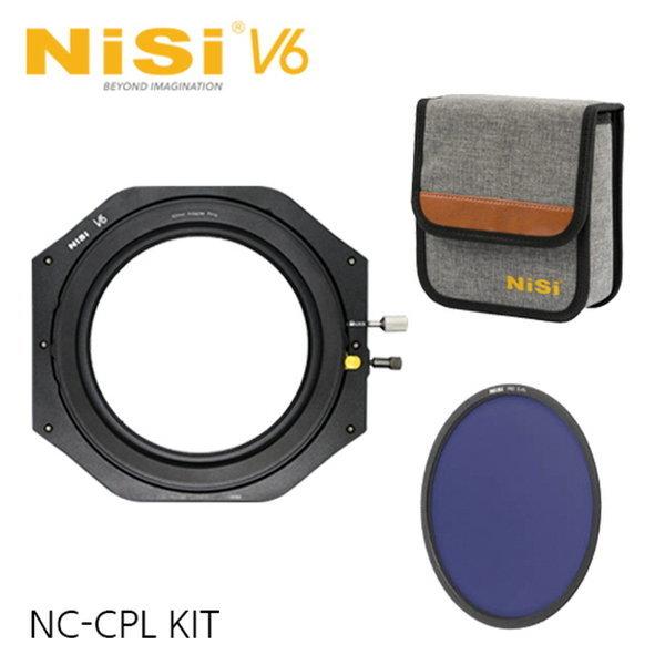 니시필터 V6 NC-CPL KIT -100mm System filter holder