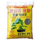 무료배송 땅심 바이오 35L 분갈이흙 분갈이용토 상토