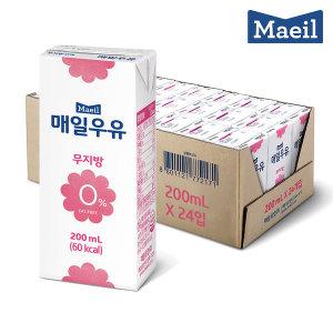 매일 멸균우유 무지방 0% 200ML 24팩