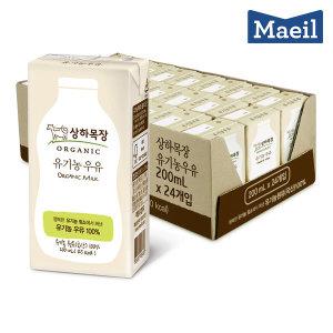상하목장 멸균우유 200ML 24팩