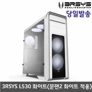 3RSYS L530 화이트 강화유리 (정품) 당일출고