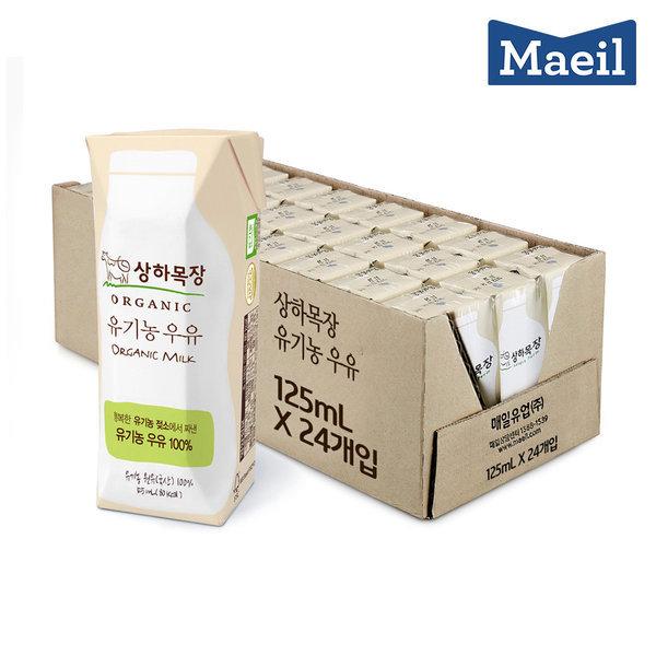 상하목장 유기농 우유 125ML 24팩