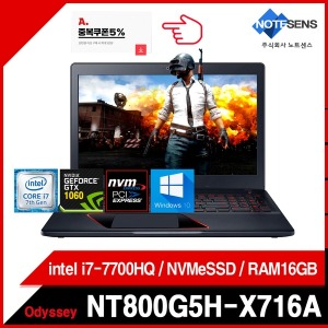 삼성 노트북 NT800G5H-X716A/GTX1060 게이밍/N2 150만