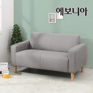 이브 2인소파 (방수패브릭/인조) 2인쇼파/미니소파