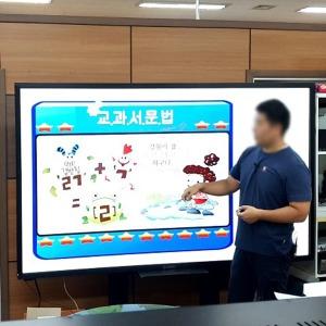98인치 산업용전자칠판 LG IPS 성흥TS SHTS-U980TMPP