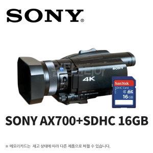 소니 정품 FDR-AX700+16GB 친절상담 / 원탑