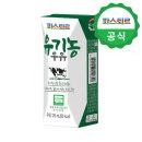 바른목장 유기농 멸균우유 125mlx24팩