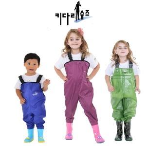 어린이 가슴장화/아동/해루질/갯벌체험/갯벌/캠핑모자
