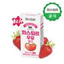 전용목장 딸기우유 멸균우유 190mlX24팩