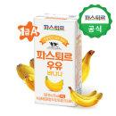 전용목장 바나나우유 멸균우유 190mlX24팩