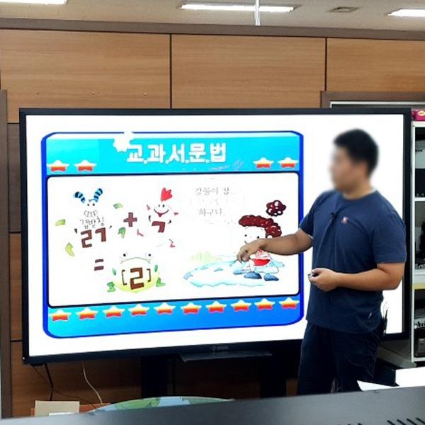 98인치 산업용터치모니터 LG 성흥TS SHTS-U980TMSO