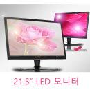 21.5인치 LED모니터 국산 무결점모니터 스피커내장 X2