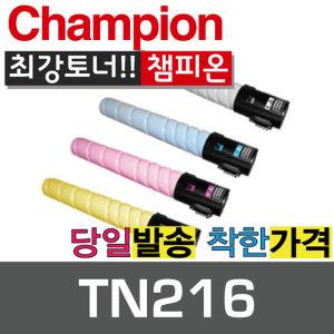 슈퍼재생 TN216C 파랑 D400/401/405 Bizhub-C220/C280