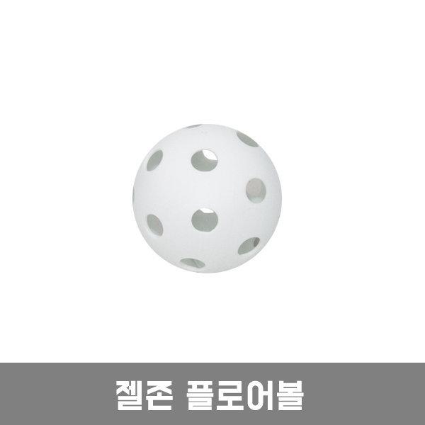 젤존 플로어볼/하키스틱 하키퍽 하키경기 하키용품