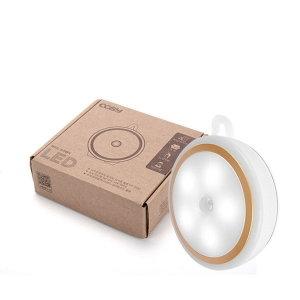 아파트 화장실 신발장 LED 무선 자동 현관 센서등