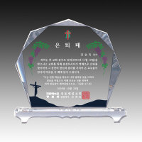 크리스탈 ED-059 소 감사패/교회상패/부모님/상패