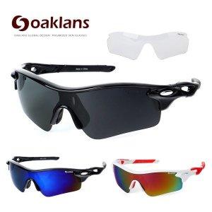 Q210 변색 편광선글라스 스포츠 고글