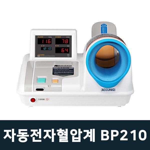 전자전동 혈압계 혈압측정기 셀바스 아큐닉 BP210