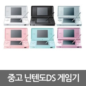 중고 닌텐도DS Lite / DSi 한국판 본체 하자없는 중고