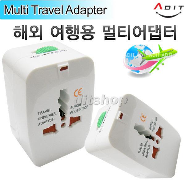 해외 여행용 전원 멀티플러그 콘센트 어댑터 멀티탭