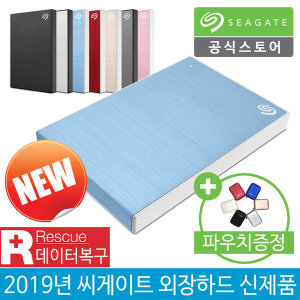 New Backup Plus Slim +Rescue 2TB 외장하드 블루
