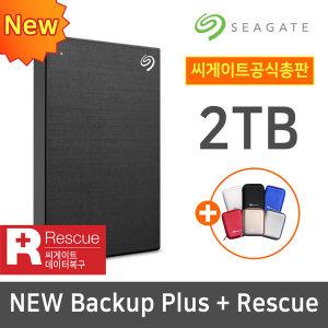 New Backup Plus Slim +Rescue 2TB 외장하드 Black