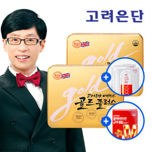 본사직영  비타민C 골드 플러스 150정2통 + 활력비타민미네랄 + 마스크팩 2장 증